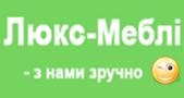 интернет магазин мебели Днепр